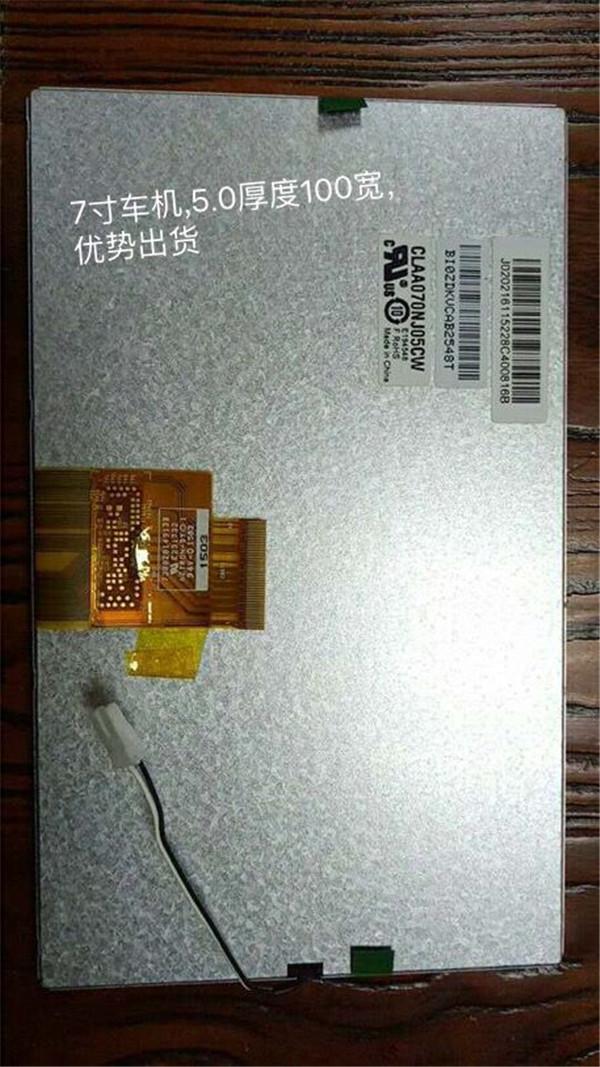 B173QTN01.0|显示屏|2560×1440