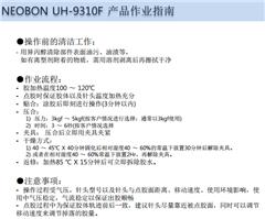 热熔胶、深圳市鑫佳鑫、热熔胶的优势