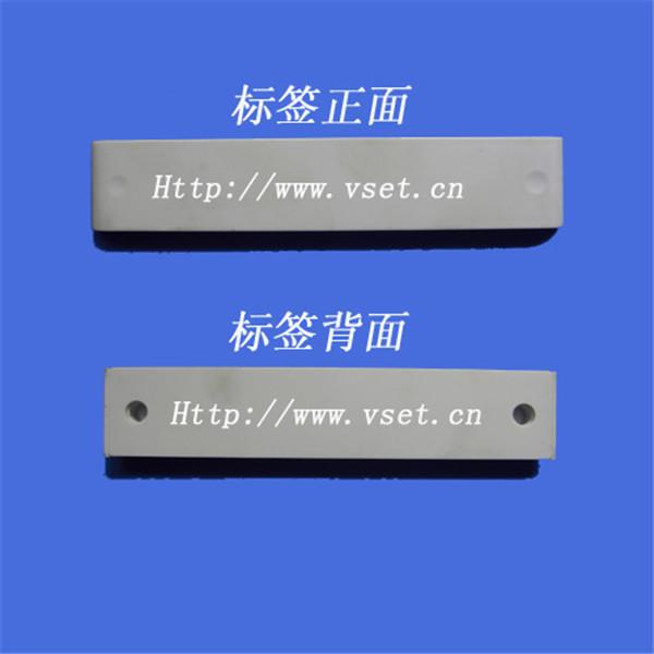 电子标签价格、鼎派物联网系统开发、电子标签