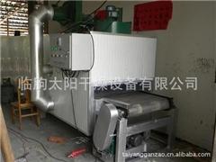 专业生产网带烘干机|庆阳网带烘干机|带式烘干机