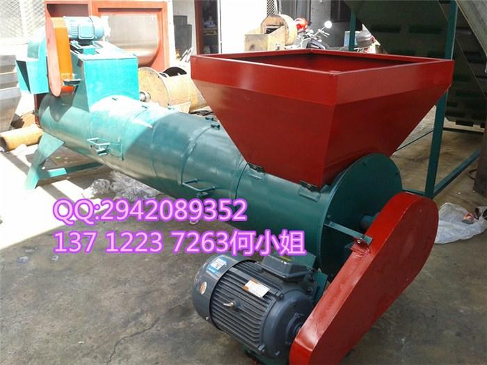 PMMA塑料破碎机|广州塑料破碎机|环鑫1吨再生料破碎机