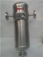 汽水分离器销售