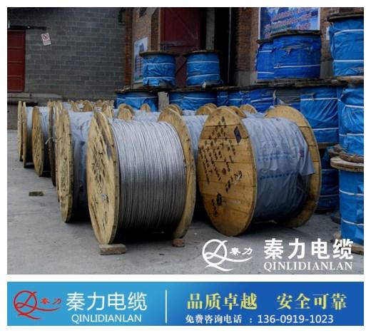 安康钢绞线|陕西电力电缆厂|钢绞线厂家