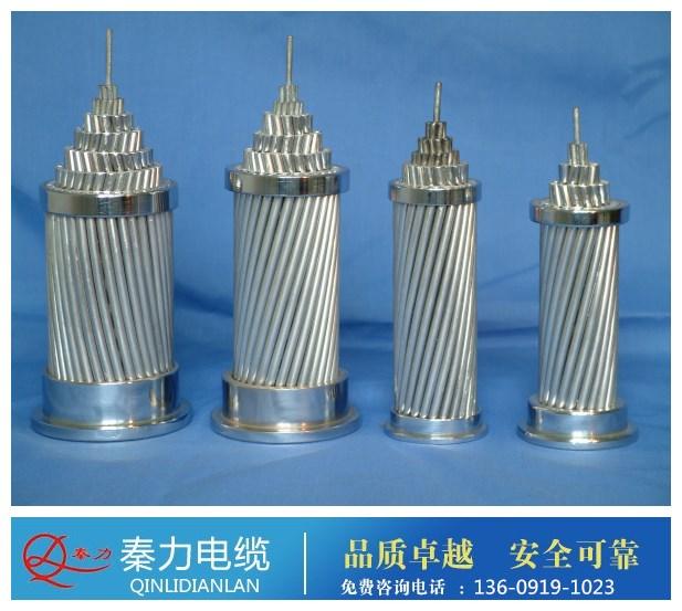 延安钢绞线,陕西电力电缆厂,钢绞线型号