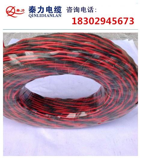 西安电缆厂(图),电线电缆生产厂家,延安电线