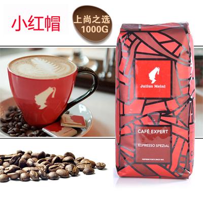 MAZZER SUPER JOLLY 意式咖啡磨豆报价