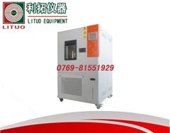 安徽环境检测仪器,利拓检测仪器(在线咨询),东莞环境检测仪器