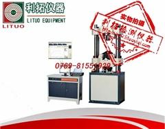 检测仪器设备厂家、利拓检测仪器、中山检测仪器