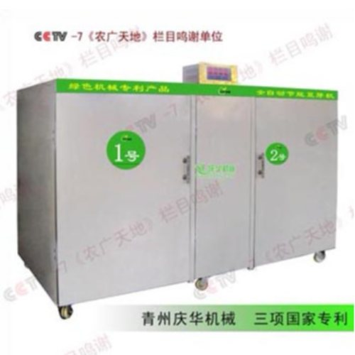 芽苗机多少钱一台 自动芽苗机报价 全自动芽苗机公司 庆华