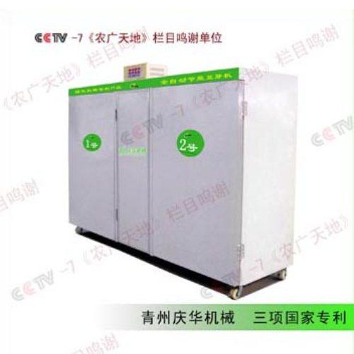 庆华 全自动绿豆芽机 自动绿豆芽机生产 全自动绿豆芽机加盟