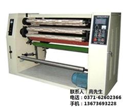 印刷分切机_誉威机械_分切机