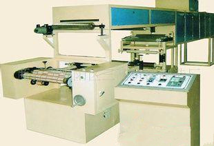 凹版印刷机、印刷机、誉威机械