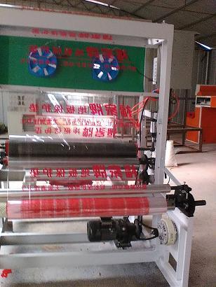 印刷机|印刷机|誉威机械