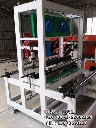 印刷机多少钱_印刷机_誉威机械