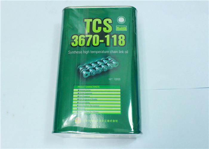TCS品牌(图)|中山市3670-118链条油|链条油