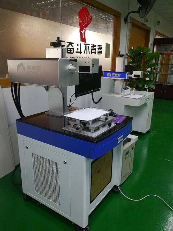 光学器件3W紫外激光打标机、JGH-102、紫外激光打标机