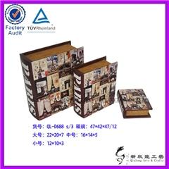 仿古书盒厂家|新秋龙工艺品(在线咨询)|仿古书盒
