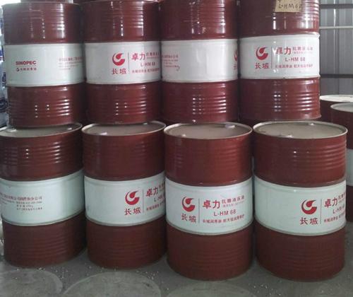 徐州市长城L-HM68液压油,液压油,徐州市长城液压油