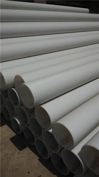 frpp塑料管|塑料管|晟明管阀件塑料管道