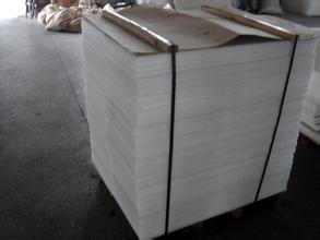 pph塑料板_塑料板_晟明管阀件塑料板材
