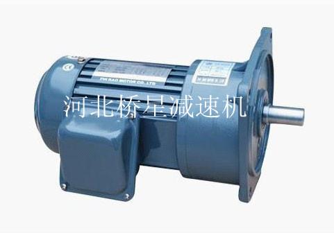 GV28齿轮减速电机,减速电机,齿轮减速马达