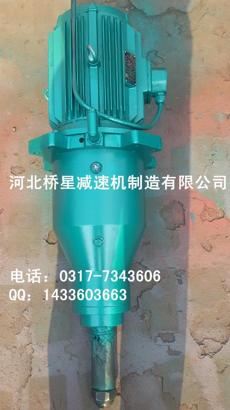卧式冷却塔减速机、减速机、冷却塔减速机