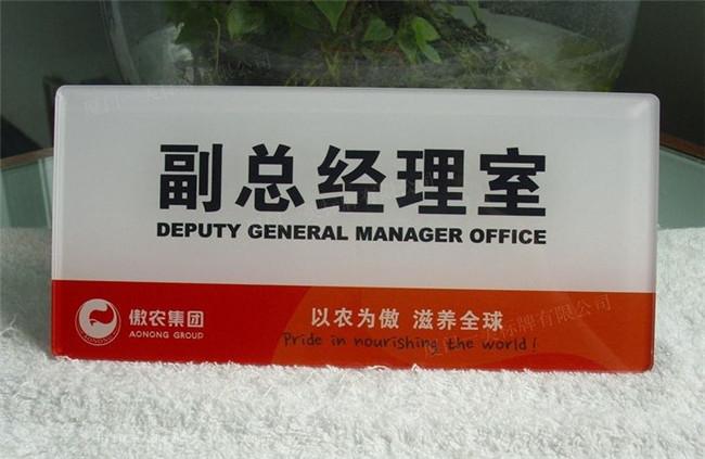 南京江宁木塑墙板uv平板打印机报价