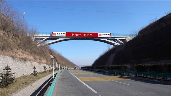 济南富浩广告服务保障(图),led广告牌,青岛广告牌