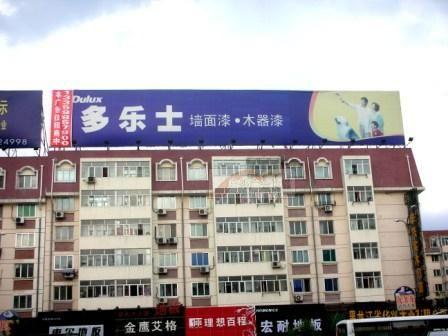 济南富浩广告厂家直销(图),广告牌制作,日照广告牌
