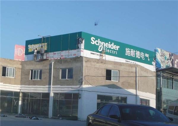 led广告牌,滨州广告牌,济南富浩广告厂家直销