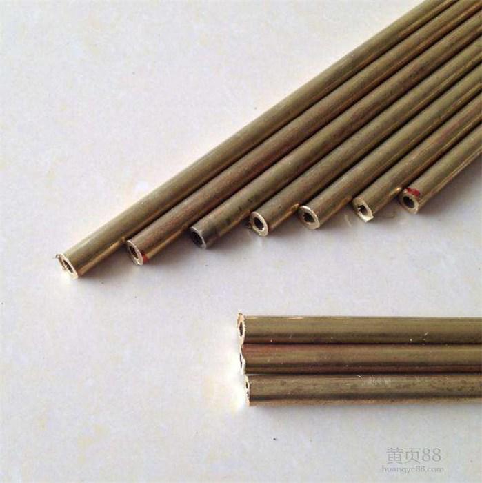 铜及铜合金材料|中大铜材(在线咨询)|铜合金材