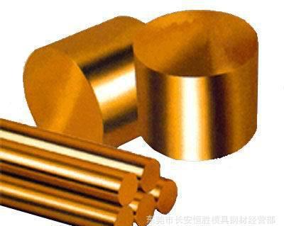 青岛中大铜材厂家(图)_铜及铜合金材料_太原铜合金材