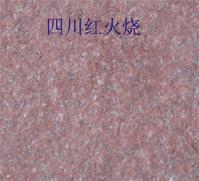 莱州红石材板材荒料价格、莱州红石材、莱州军鑫石材