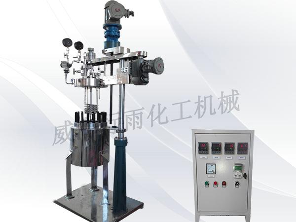 化机、威海行雨化机、化机加氢反应釜