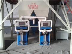 干粉砂浆包装机|儋州包装机|远江机械