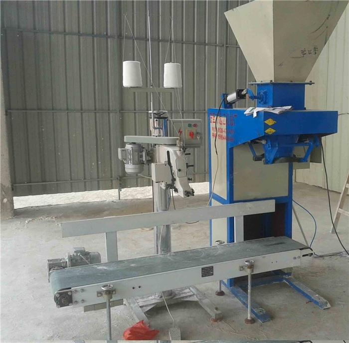 干粉砂浆包装机-临沧包装机-远江