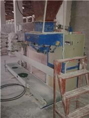 干粉砂浆包装机,咸宁包装机,远江机械