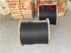 宁波回收光缆,唯侃通讯器材,回收光缆企业