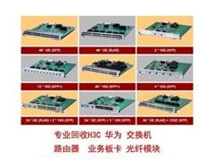 中兴ETGO收购、唯侃通讯器材、广州中兴ETGO