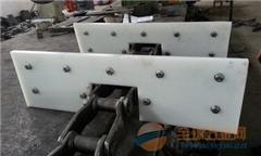 提升机导料槽滑板,导料槽滑板,导料槽滑板