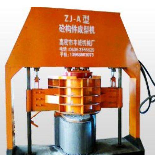 供应U型槽设备规格 水利U型槽设备图片 丰诚机械 供应U型槽设备
