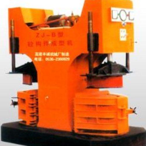 丰诚机械 销售水利U型槽设备报价 水利U型槽设备报价