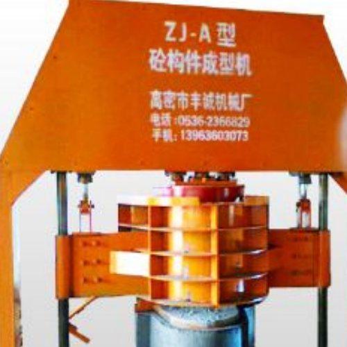 丰诚机械 销售U型槽设备哪家好 热销U型槽设备质量