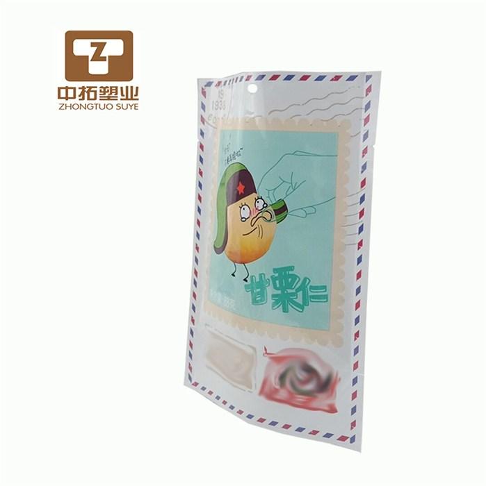 印刷鋁箔袋,青島中拓塑業,青島印刷鋁箔袋廠家直銷
