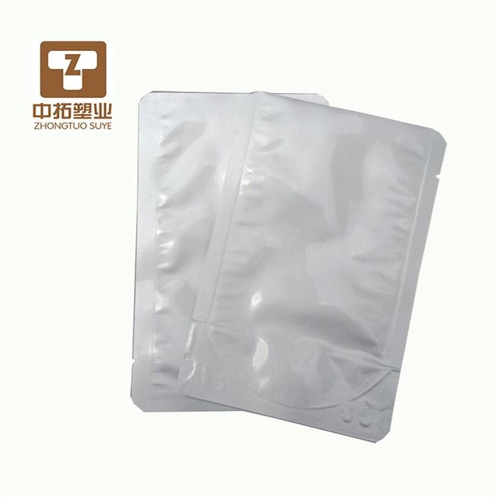 青島印刷鋁箔袋怎麽使用|印刷鋁箔袋|青島中拓塑業(查看)