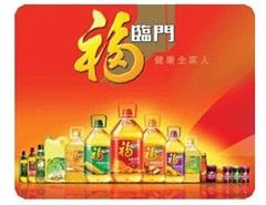 北京批量回收食用油、丹东食用油、迎新粮油