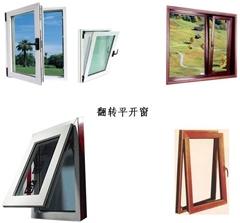 门窗配件月牙锁|保定门窗配件|新科门窗五金件