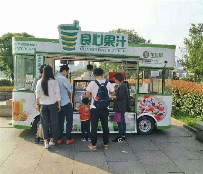 电动美食车_吉林市电动_亿品香餐车