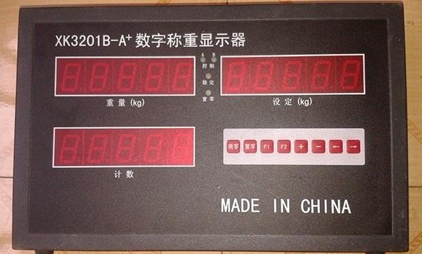 XK3201数字称重显示器报价、威海显示器、潍坊科艺电子