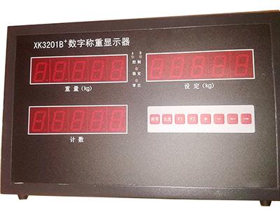 XK3201B+称重显示器出售,显示器,潍坊科艺电子